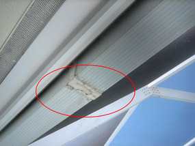Gutter Seams Leaking